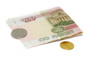 Россияне стали больше экономить по всем статьям расходов
