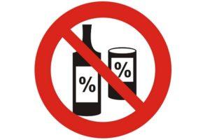 Роспотребнадзор поддержал идею запрета продажи алкоголя в кафе в жилых домах