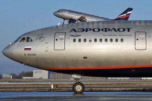 """""""Аэрофлот"""" снижает цены на международные перелеты"""